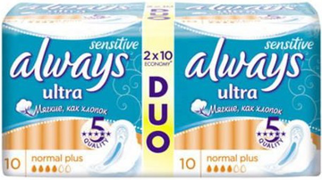Прокладки Always Ultra Normal Plus Sensetive №20