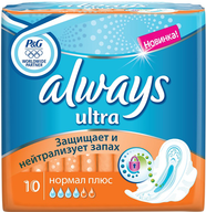 Прокладки Always Ultra Normal Plus №10