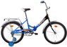 Велосипед Forward Racing Boy Compact 20""
