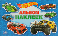 Альбом наклеек Hot Wheels (Хот Вилс) 100 наклеек