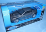 Модель машины 1:24 Aston Martin V12 Vantage Welly