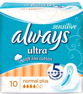 Прокладки Always Ultra Normal Plus Sensetive №10