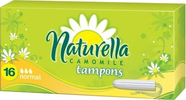 Тампоны Naturella Normal Duo №16